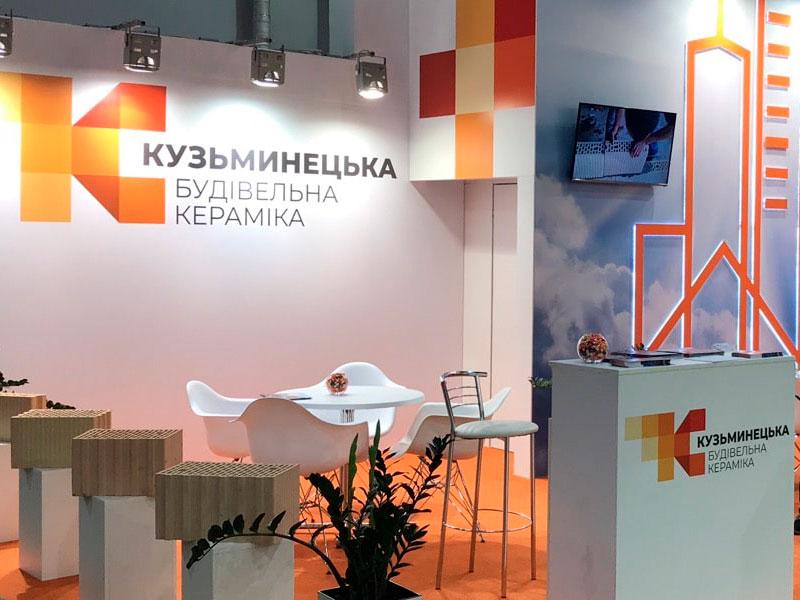 Будівельніа виставка InterBuildExpo 2019-Keraterm. Фото