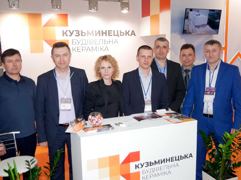 Будівельніа виставка InterBuildExpo 2019-Keraterm. Фото